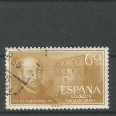 Sellos: ESPAÑA - 1955 - DÍA DEL SELLO - YVERT Nº 870 - 872 - SERIE COMPLETA, USADOS. Lote 166414586