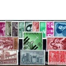 Sellos: SELLOS NUEVOS ESPAÑA AÑO 1959 COMPLETO.. Lote 257615755