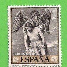 Timbres: EDIFIL 1912. ALONSO CANO - ''CRISTO Y EL ÁNGEL''. (1969).** NUEVO SIN FIJASELLOS.. Lote 166785870