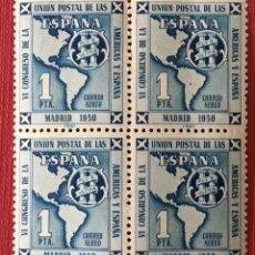 Sellos: 1951-ESPAÑA EDIFIL 1091 VI CONGRESO DE LA UNIÓN POSTAL MNH** BLOQUE DE 4. Lote 166834174