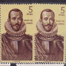 Sellos: RR17- FORJADORES ÑUFLO DE CHAVES 5 PTAS VARIEDAD** SIN FIJASELLOS. Lote 166894992