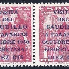Sellos: EDIFIL 1089 VISITA DEL CAUDILLO A CANARIAS (PAREJA ) (VARIEDAD 1089HE...CAUDILLO 14 3/4) LUJO. MLH.. Lote 166955416