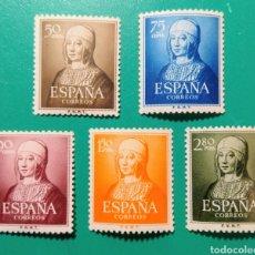 Sellos: 1951. V CENT. ISABEL LA CATÓLICA. ED. 1092/96**.. Lote 166959833