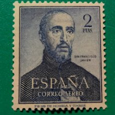 Sellos: 1952. IV CENT. S. FRANCISCO JAVIER. ED. 1118**.. Lote 166963417