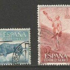 Sellos: ESPAÑA - LOTE DE 4 SELLOS CORREO AEREO - CORRIDA DE TOROS - TAMBIÉN MIRA MIS OTROS LOTES. Lote 167062984