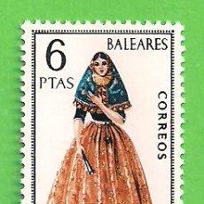 Sellos: EDIFIL 1773. TRAJES TÍPICOS ESPAÑOLES - BALEARES. (1967).** NUEVO SIN FIJASELLOS.. Lote 167105748