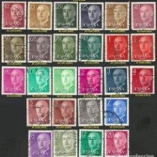 Sellos: ESPAÑA 1955 A 1975 - LOTE FRANCO - 26 SELLOS USADOS. Lote 167421456