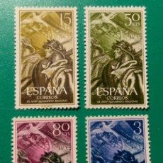Sellos: 1956. XX ANIV. ALZAMIENTO NACIONAL. ED. 1187/90**.. Lote 167553892