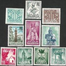 Sellos: ESPAÑA 1963 A 1985 - PLAN SUR VALENCIA - SERIE INCOMPLETA DE 10 SELLOS NUEVOS. Lote 167631680
