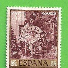 Sellos: EDIFIL 1861. MARIANO FORTUNY MARSAL - ''RETRATO''. (1968).** NUEVO SIN FIJASELLOS.. Lote 167811752