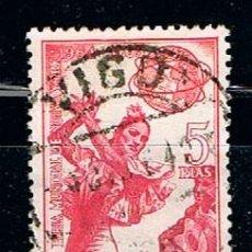 Sellos: EDIFIL Nº 1593, CARMEN AMAYA (FERIA UNIVERSAL DE NUEVA YORK), USADO. Lote 168200020