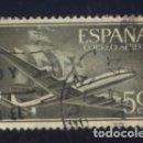 Sellos: S-4062- ESPAÑA 1955. Lote 168366700