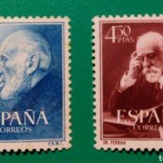 Sellos: 1952. RAMÓN Y CAJAL Y FERRÁN. ED. 1119/1120*.. Lote 168398185