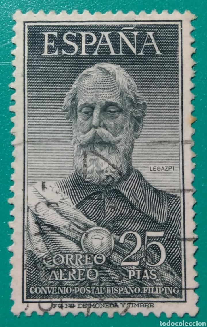 1953. USADO. LEGAZPI. AÉREO. ED. 1124. (Sellos - España - II Centenario De 1.950 a 1.975 - Usados)