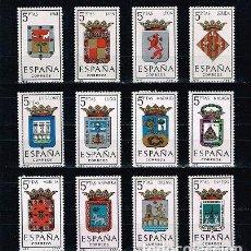 Sellos: ESPAÑA 1964 - EDIFIL 1551/62** - ESCUDOS DE LAS CAPITALES DE PROVINCIA ESPAÑOLAS GRUPO III. Lote 168469436