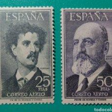 Sellos: 1955-1956. FORTUNY Y TORRES QUEVEDO. ED. 1164/65**.. Lote 168513645