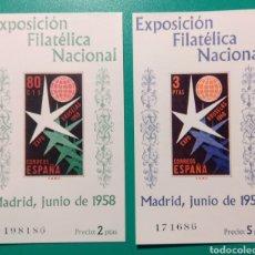 Sellos: 1958. HOJITAS. EXPOS. FILATÉLICA NACIONAL. ED. 1222/23**.. Lote 168516360