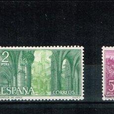 Sellos: ESPAÑA 1966 - EDIFIL 1761/63** - CARTUJA DE SANTA MARÍA DE LA DEFENSIÓN, JEREZ. Lote 168519308