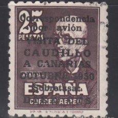 Sellos: ESPAÑA, 1951 EDIFIL Nº 1090, VISITA DE CAUDILLO A CANARIAS. . Lote 168757404