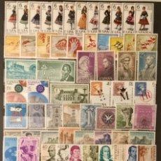 Sellos: AÑO 1967 COMPLETO MNH** EDIFIL 1767 A 1838 NUEVOS VC: 7,90 €. Lote 284527803