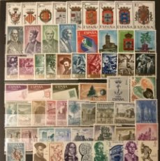 Sellos: AÑO 1966 COMPLETO MNH** EDIFIL 1696 A 1766 NUEVOS VC: 11,35 €. Lote 284527783