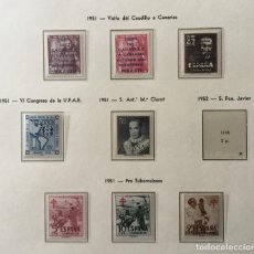 Sellos: 1951-ESPAÑA AÑO COMPLETO NUEVO SIN FIJASELLOS MNH** EDIFIL1088/1105. CON CERTIFICADO VC: 1497,8 €. Lote 168803512