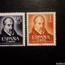 Sellos: ESPAÑA. EDIFIL 1369/70. SERIE COMPLETA NUEVA SIN CHARNELA. LITERATURA. LUIS DE GÓNGORA. 1961.. Lote 179342122