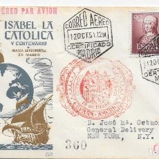 Sellos: ISABEL LA CATOLICA. CORREO AEREO. EDIFIL 1092 -1094. . Lote 169081828