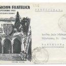 Sellos: FERNANDO EL CATOLICO. EDIFIL 1108.SANTA COLOMA DE GRAMANET SEP-1953. Lote 169084672