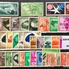 Francobolli: SELLOS DE ESPAÑA AÑO 1957** 1958** 1959** NUEVOS SIN HOJAS DE BRUSELAS. Lote 192007551