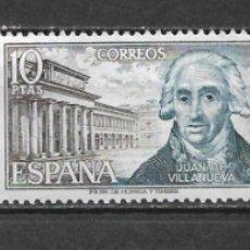 Selos: ESPAÑA 1973 ** NUEVO EDIFIL 2117/2119 - 6/11. Lote 169200588
