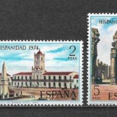 Selos: ESPAÑA 1974 ** NUEVO EDIFIL 2213/2216 - 6/11. Lote 169200856