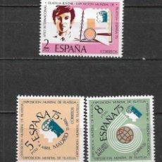 Selos: ESPAÑA 1974 ** NUEVO EDIFIL 2174/2176 - 6/10. Lote 169201204