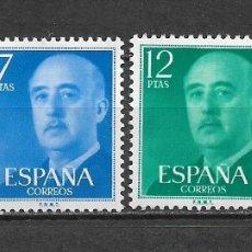 Sellos: ESPAÑA 1974 ** NUEVO EDIFIL 2225/2228 - 6/12. Lote 169204704
