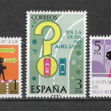 Sellos: ESPAÑA 1976 ** NUEVO EDIFIL 2312/2314 - 6/12. Lote 169206040