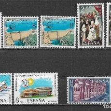 Sellos: ESPAÑA 1973 ** NUEVO LOTE SELLOS - 6/12. Lote 169206508