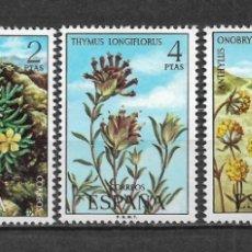 Sellos: ESPAÑA 1974 ** NUEVO EDIFIL 2220/2224 - 6/12. Lote 169206736