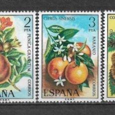 Sellos: ESPAÑA 1975 ** NUEVO EDIFIL 2254/2258 - 6/12. Lote 169206836