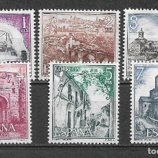 Sellos: ESPAÑA 1975 ** NUEVO EDIFIL 2266/2271 - 6/12. Lote 169207284
