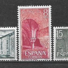 Sellos: ESPAÑA 1974 ** NUEVO EDIFIL 2229/2231 - 6/12. Lote 169207876