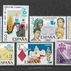 Sellos: ESPAÑA 1975 ** NUEVO LOTE SELLOS - 6/12. Lote 169207976