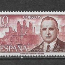 Sellos: ESPAÑA 1975 ** NUEVO EDIFIL 2241/2243 - 6/12. Lote 169208168