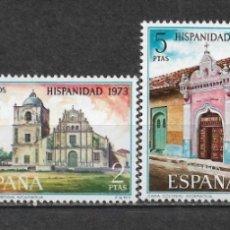 Sellos: ESPAÑA 1973 ** NUEVO EDIFIL 2154/2157 - 6/12. Lote 169208588