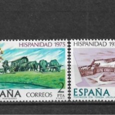 Sellos: ESPAÑA 1975 ** NUEVO EDIFIL 2293/2296 - 6/12. Lote 169208812