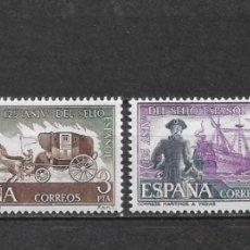 Sellos: ESPAÑA 1975 ** NUEVO EDIFIL 2232/2235 - 6/12. Lote 169209540