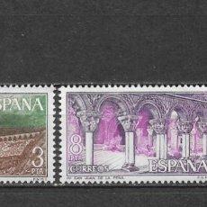 Sellos: ESPAÑA 1975 ** NUEVO EDIFIL 2297/2299 - 6/12. Lote 169209864