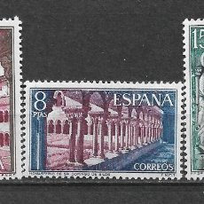 Sellos: ESPAÑA 1973 ** NUEVO EDIFIL 2159/2161 - 6/12. Lote 169210180