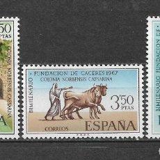 Sellos: ESPAÑA 1967 ** NUEVO EDIFIL 1827/1829 - 6/12. Lote 169210352