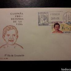 Sellos: ESPAÑA. EDIFIL 2282 SERIE COMPLETA. SOBRE DE PRIMER DÍA. CAMPAÑA PRO DEFENSA DE LA VIDA. 1975.. Lote 169245598
