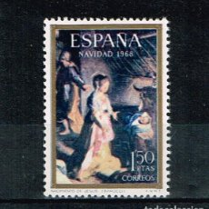 Sellos: ESPAÑA 1968 - EDIFIL 1897** - NAVIDAD. Lote 169615308